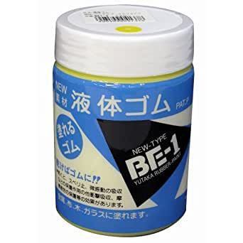 ユタカメイク 液体ゴム イエロー ビンタイプ 250g BE1-2