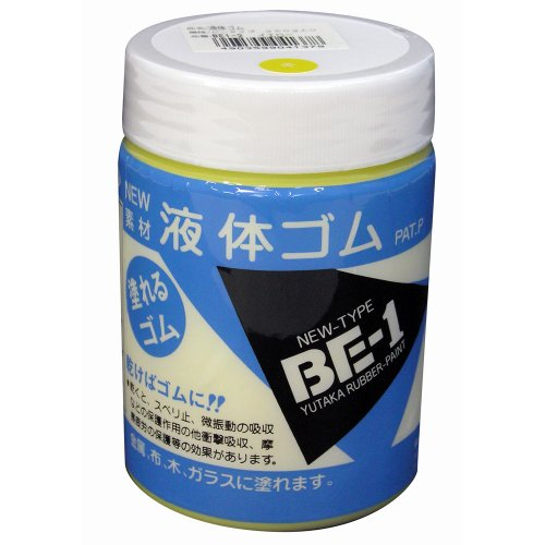 液体ゴム ビンタイプ イエロー(250g)