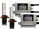 EALE 35W ワーニングキャンセラー内蔵 HIDキット HB3(9005) 3000K/4300K/6000K/8000K/10000K/12000K 色温度選択 12V 高速起動 高光量 薄型 バラスト 3年保証付き