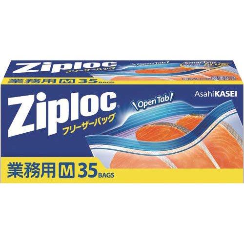 【大容量】 ジップロック フリーザーバッグ ジッパー付き保存袋 冷凍・解凍用 Mサイズ 35枚入 (縦18.9cm×横17.7cm)