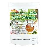 【砂糖の甘さ約2.5倍】 ステビアSweet 400g 難消化性デキストリン配合 [01] NICHIGA(ニチガ)