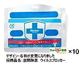 空間除菌ウィルスブロッカー(CL-40)スリット入りタイプ 10個入ストラップ3個付