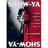 SHOW-YA・ベスト (BAND SCORE)