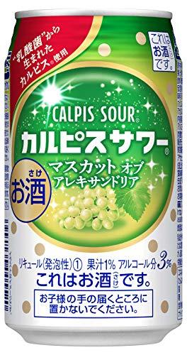 カルピスサワー マスカットオブアレキサンドリア 缶 350ml×24本 [ チューハイ ]
