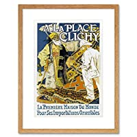 Vintage Ad Place Clichy Orient Rug Carpet France Framed Wall Art Print