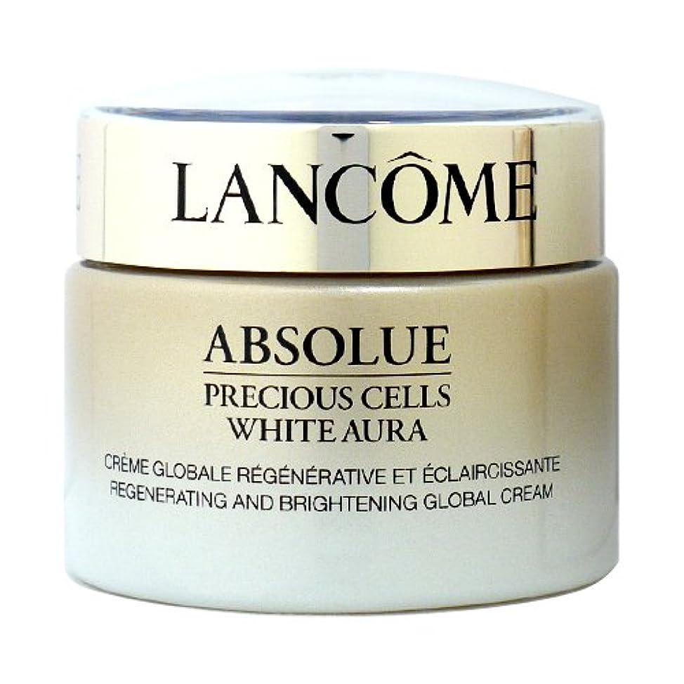 社説色合い正統派ランコム アプソリュ プレシャスセル ホワイトオーラ クリーム N 50ml