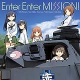 Enter Enter MISSION! / あんこうチーム