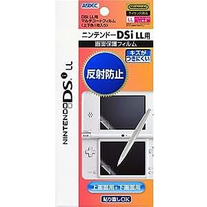 アスデック 【マルチコートフィルム】ニンテンドーDSi LL用 画面保護フィルム/反射防止シート