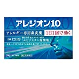 【第2類医薬品】アレジオン10 12錠 ※セルフメディケーション税制対象商品