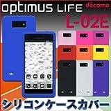 Amazon.co.jpOptimus LIFE L-02E 用 シンプルシリコンケースカバー イエロー (オプティマスLIFE ライフ l02e ジャケット docomo どこも)