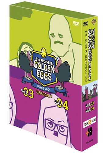 ゴールデンエッグス / The World of GOLDEN EGGS シーズン2 DVDボックスの詳細を見る