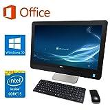 【Microsoft Office 2016搭載】【Win 10搭載】DELL 9020/23インチ液晶一体型/第四世代Core i5-4570s 2.9GHz/超大容量メモリー8GB/HDD