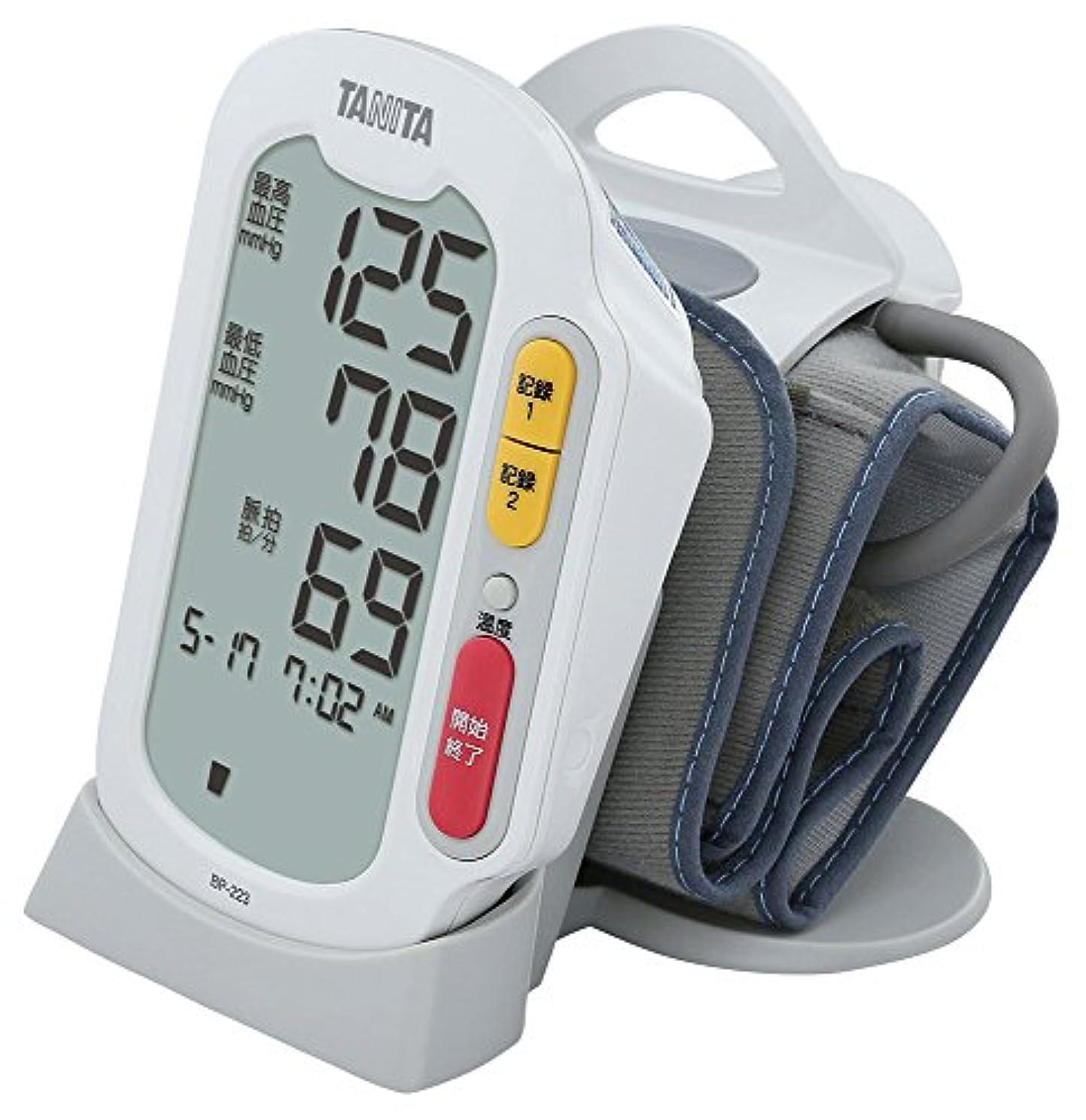 計算履歴書料理タニタ 上腕式血圧計 ホワイト BP-223-WH