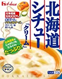 ハウス レトルト北海道シチュークリーム 210g×10個