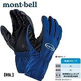 モンベル(mont-bell) サンダーパス グローブ M'S ロイヤルブルー 1108912 (S)