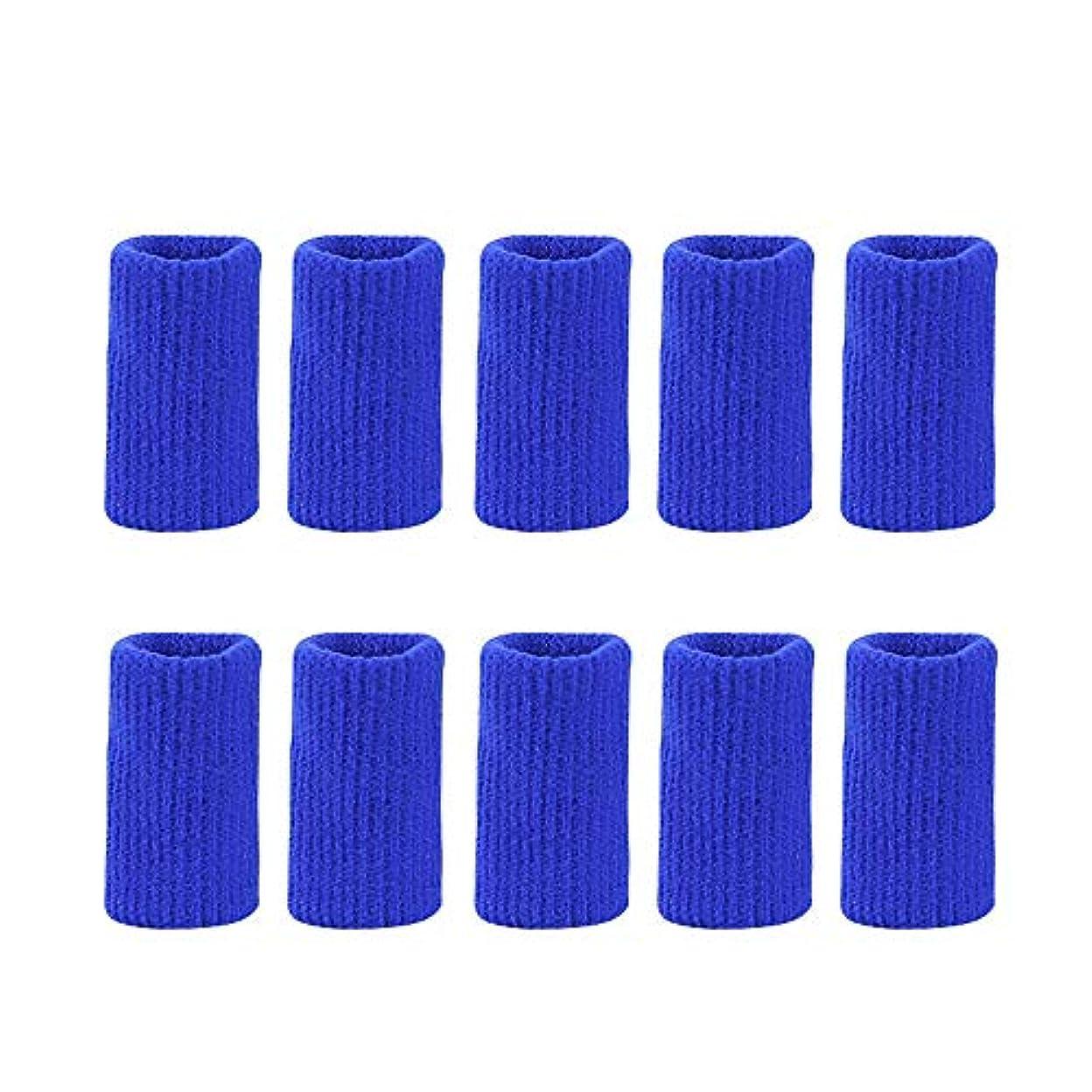謎めいた集中的なゴージャスフィンガープロテクタースリーブナイロンニットフィンガージョイントカバー防止摩擦関節炎伸縮サポートスポーツ補助バスケットボールフィンガーガード,ブルー