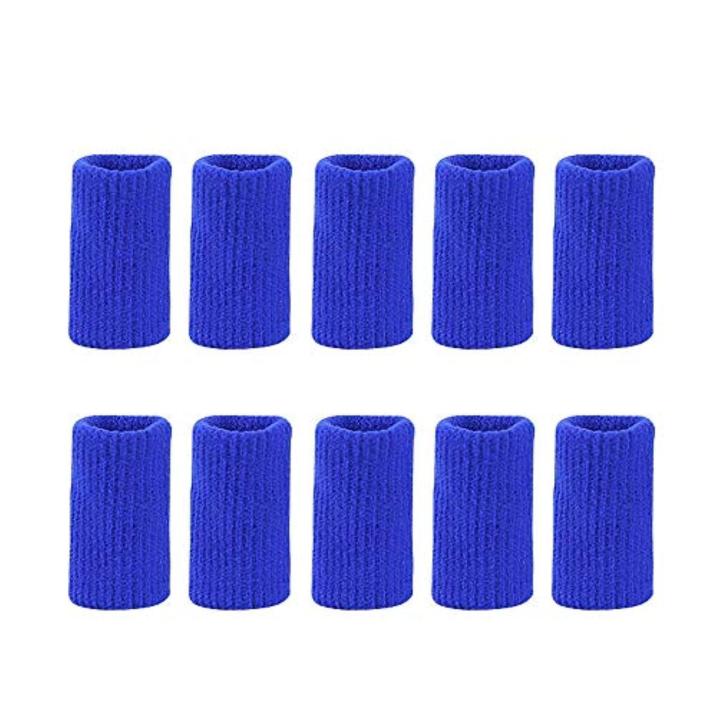 信頼性のある一般化する列挙するフィンガープロテクタースリーブナイロンニットフィンガージョイントカバー防止摩擦関節炎伸縮サポートスポーツ補助バスケットボールフィンガーガード,ブルー