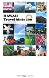 HAWAII Travelhints 100