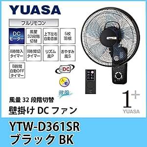 ユアサ 壁掛け DC ファン YTW-D361SR BK ブラック