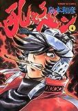 吼えろペン(4) (サンデーGXコミックス)