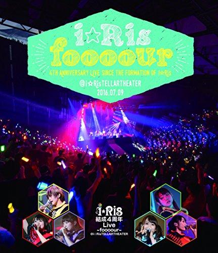 i☆Ris 結成4周年Live~foooor~@i☆RisT...