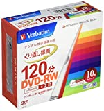 三菱ケミカルメディア Verbatim 繰り返し録画用DVD-RW(CPRM) VHW12NP10V1 (1-2倍速/10枚)