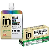 inゼリー エネルギー A・RA・SHI フルーツミックス味 (180g×6個) HELLO NEW DREAM. PROJECT参加商品 第2弾 ENERGY for You