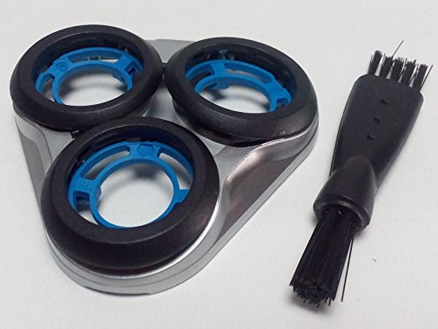 側溝ルビーマダムシェービングカミソリヘッドフレームホルダーカバー フィリップス Philips S5000 Series:S5570 S5560 S5380 S5370 S5230 S5210 S5130 S5130/06 シルバー Shaver Razor Head Frame Holder Cover