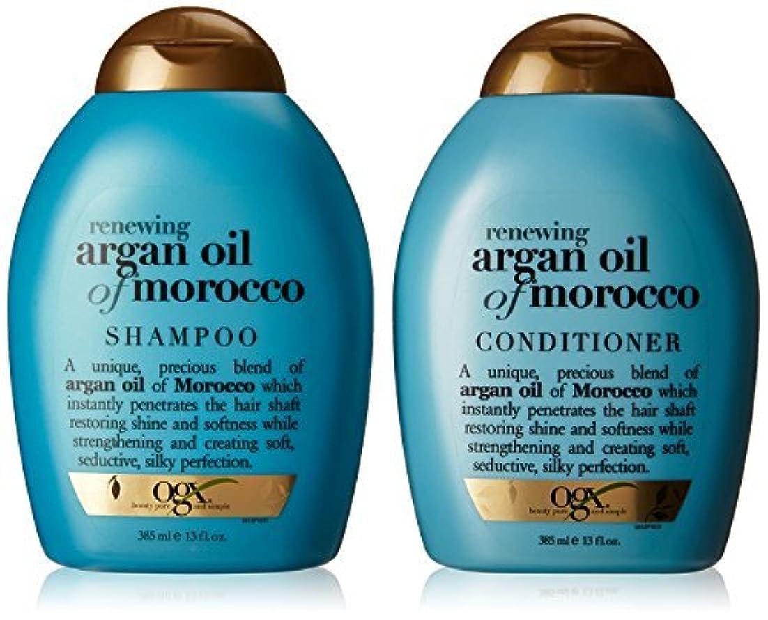 疲れたフレットフォージOGX Renewing Argan Oil of Morocco Shampoo & Conditioner (13 fl. Oz.) [並行輸入品]