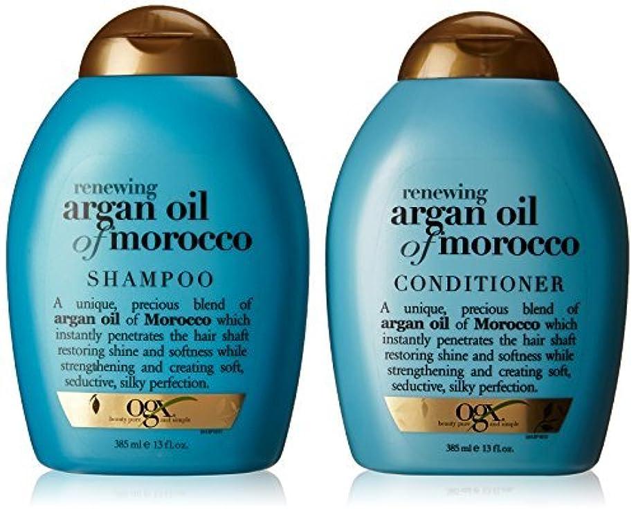 上昇コンテスト用心OGX Renewing Argan Oil of Morocco Shampoo & Conditioner (13 fl. Oz.) [並行輸入品]
