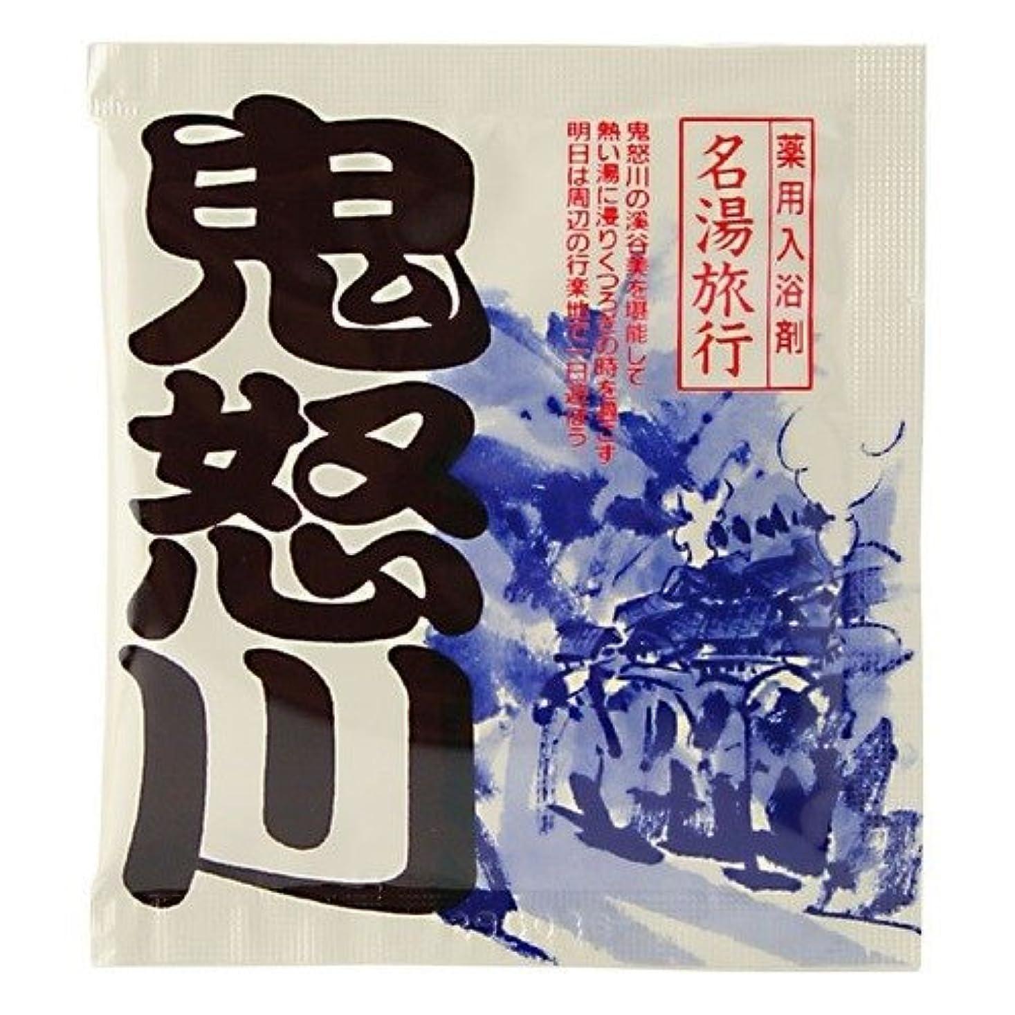 統合タオル冒険者五洲薬品 名湯旅行 鬼怒川 25g 4987332126706