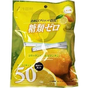 ためしてダイエットDX レモン 70g