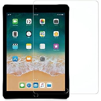 Nimaso (2018 / 2017 新型)iPad Pro 9.7 / Air2(2014) / Air (2013)/ New iPad 9.7インチ 用 フィルム 旭硝子製 強化ガラス 液晶保護フィルム 高透過率 気泡ゼロ 硬度9H