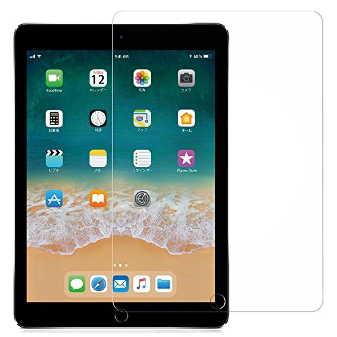 セラー重力スケッチNimaso (2018 / 2017 新型)iPad Pro 9.7 / Air2(2014) / Air (2013)/ New iPad 9.7インチ 用 フィルム 旭硝子製 強化ガラス 液晶保護フィルム 高透過率 気泡ゼロ 硬度9H