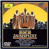 モーツァルト: 歌劇(魔笛)[DVD]