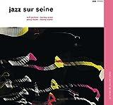 Jazz Sur Seine 画像