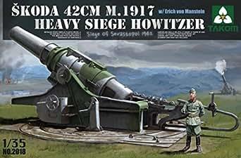 TAKOM 1/35 シュコーダ 42cm M.1917 重攻城用臼砲 エーリッヒ・フォン・マンシュタイン フィギュア付き