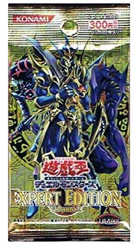 遊戯王 デュエルモンスターズ エキスパートエディション 2 EXPERT EDITION Volume.2 1パック