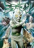 ミラーマン VOL.2[DVD]