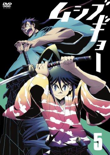 ムシブギョー 5 DVD