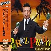 <COLEZO!TWIN>ペレス・プラード楽団