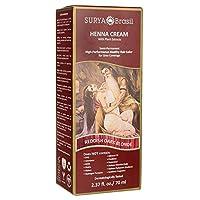 Surya Brasil Products ヘナクリーム、2.37液量オンス ダークブロンドの赤みがかっ