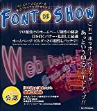 Font DE Show