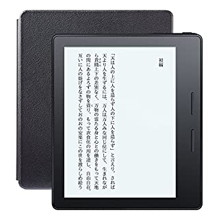 Kindle Oasis Wi-Fi バッテリー内蔵レザーカバー付属 ブラック キャンペーン情報つきモデル