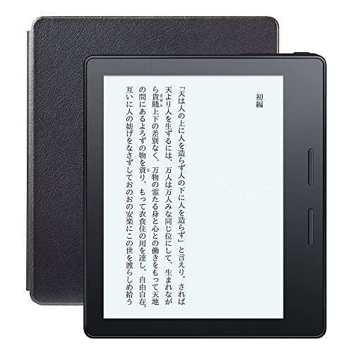 Kindle Oasis Wi-Fi バッテリー内蔵レザーカバー付属 ブラッ...