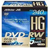 Victor DVD-RWディスク(forVIDEO)2倍速HG両面5枚パック [VD-W240HG5]