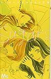 シュガーズ 3 (マーガレットコミックス)