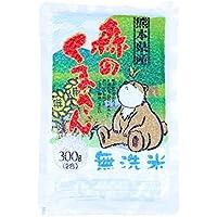 [ 平成29年産 ] 無洗米 プロが選ぶ厳選一等 米 食味ランクA 森のくまさん 2合 10パック 平成28年産 精米 熊本県産