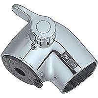 LIXIL(リクシル) INAX 浴室用 シャワーヘッド部 メッキ(Ni-Cr) A-5401