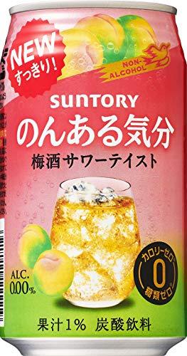 のんある気分 梅酒サワーテイスト(350mL*24本入)